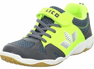 Kinder Multisport Indoor Schuhe Lemon