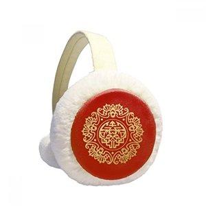 Winter Ohrenschützer Ohrenwärmer Durchmesser 8cm Dicke hell Cremefarben