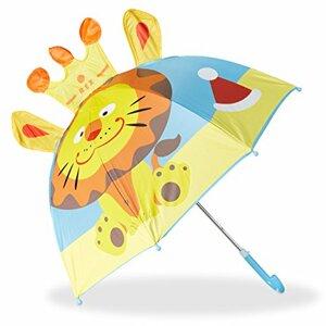 Kinderregenschirm mit Löwe Kleiner Stockschirm