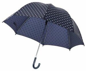 Regenschirm One Size mit Kindgerechtem Mechanismus Marine